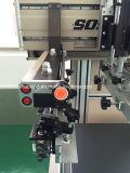 기계를 인쇄하는 전기 수직 스크린