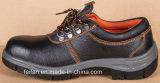 Новый стиль Hot Sale Safey Shoes
