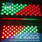 Van Lichte Waterdichte Openlucht Lichte LEIDENE RGBW van de nieuwe IP65 120PCS10W LEIDENE Kleur van de Stad Draadloze Facultatief Easher van de Muur