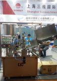 [تووثبست تثب] [فيلّينغ&سلينغ] آلة/أنابيب [فيلّينغ&سلينغ] آلة لأنّ [كسمتيك/] [كرم] [فيلّينغ&سلينغ] آلة لأنّ أنابيب ليّنة