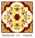 よいよ価格(BDJ60158)の金めっきされたカーペットのタイル