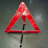 赤いFoldable三角形の警告のボード