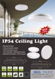 24W Adjustable MW Sensor Waterproof Round LED Ceiling Light 세륨 Approved