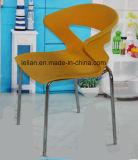 مبلمر يكدّر يتعشّى وقهوة كرسي تثبيت مع معدن ساق ([لّ-0054])