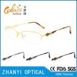 여자 (8328)를 위한 최신 디자인 beta 티타늄 안경알