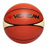 FAVORABLE bola del baloncesto del amaestrador de la universidad de alto nivel