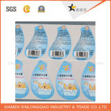 Kraft Printed Label Printing Bottle Water Beverage Wine Bottle Sticker