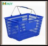 Panier de main en plastique d'achats de supermarché Mjy-Tb01