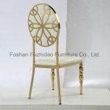 Грациозно стул венчания круглой задней части нержавеющей стали металла с белым валиком PU