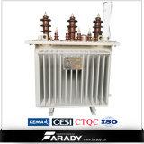 オイル変圧器S11-50kVAの電力の変圧器