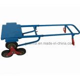 ثقيل - واجب رسم فولاذ يطوي درجة متسلّق كيس شاحنة يد حامل متحرّك