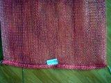 低価格の贅沢PPによって薄板にされる編まれた袋のレノの網袋