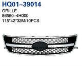 Starex 2008년 차를 위한 자동차 부속 석쇠. 직접 공장. OEM: 86560-4h000