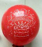 誕生会の使用法を用いる10インチの円形の気球