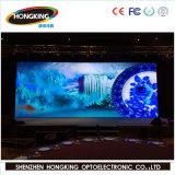 As Embarcações fino LED P2.5 Cores no interior da parede de vídeo