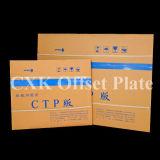 Различные размеры смещения тепловой CTP пластины