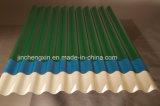 機械(JCX18-26-1060)を形作る波形の屋根