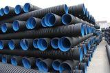 정원 Drainage Pipe를 위한 HDPE Corrugated Plastic Pipe