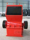 2014 type neuf concasseur à marteaux de charbon/concasseur à marteaux humide de charbon