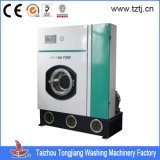 CE Seco Ambiental da Máquina de Lavar (SGXH) Aprovado & GV Examinado