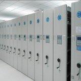 De compacte Systemen /Shelf van de Opslag van het Archief Mobiele