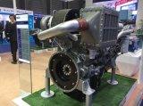 650HP Yuchaiの海洋のディーゼル機関の漁船エンジンのボートモーター
