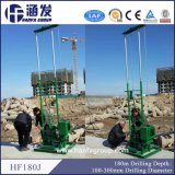 180m petit Portable Electric / machine de forage électrique DC/appareil de forage de puits