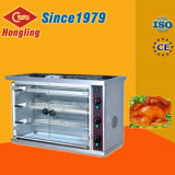 Stiftindustrieller Gasrotisserie-/Whole-Huhnrotisserie-Ofen der gute Qualitäts8
