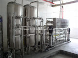 Завод по обработке питьевой воды RO Chunke с аттестацией Ce