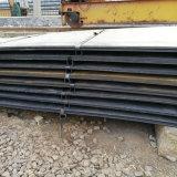 1トンあたり構築の構造の穏やかな鋼鉄Plate/A36鋼板価格