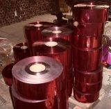 Pellicola olografica del PVC