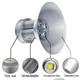 2017 새로운 디자인 LED 플랜트는 좋은 품질에 가볍게 증가한다