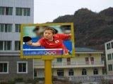 Hot Selling Outdoor P10 couleur pleine petite vidéo LED Media Publicité écran d'affichage