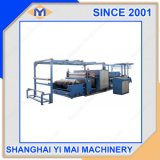 Ym49는 520m/Min를 옮기고 입히기를 위해 접합 기계를 두 배 사용한다