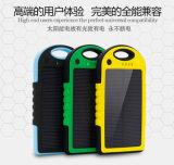 5000mAh maak de Lader van de Batterij van de Bank van de ZonneMacht met Dubbele USB voor Mobiles waterdicht