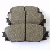 Les pièces automobiles Semi-Metallic Plaquettes de frein arrière D1490 pour 4253.59 plat