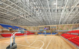 研修会の鋼鉄トラスフレームの構造の屋根の制度設定
