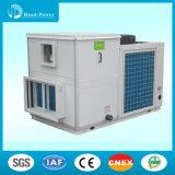 Воздух охладил упакованный блок (WKL)