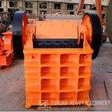 La macchina del frantoio del Henan Yuhong dei fornitori del frantoio della Cina con Ce&ISO ha approvato
