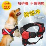 Cablaggio per il grande cane, cablaggio dell'animale domestico, guinzaglio del cane del cane