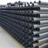 Tubo del PVC los de tamaño natural para el transporte del agua