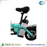 リチウム電池の電気Foldable自転車