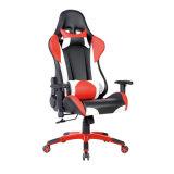 사무실 의자 (FS-RC006)를 경주해 상업적인 인공 가죽 덧대진 스포츠 디자이너