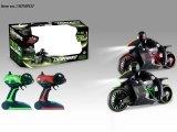 子供のための4つの機能R/Cオートバイのおもちゃ(充満を含みなさい)