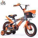 아이를 위한 도매 안전 고품질 아이들 자전거 먼지 자전거