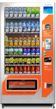 Горячие заедки среднего размера сбывания и торговый автомат пить комбинированный