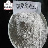 Хорошая белизна каолин Китая глина каолин для белого цемента