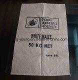 Sac de papier d'emballage de 2 plis, sac à papier d'emballage avec le film tissé par pp pour le plastique