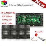 Módulo de visualización SMD P8 exterior 256 * 128 mm * 32 16 Pixel LED RGB Video Wall LED a todo color