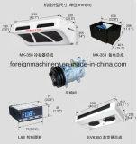 高品質の冷却ユニットMK358